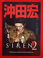「SIREN2」(サイレン2)トレーディングカード Vol.2 沖田宏 笠兼三 SIREN NT New Translation SIREN展 墓場の画廊