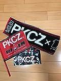 PKCZ×RIZIN グッズ
