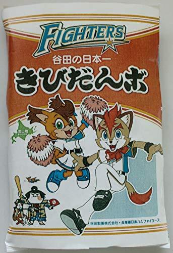 谷田製菓 ファイターズ 一口きびだんご 230g