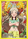 ブシロードスリーブコレクション ハイグレード Vol.1949 アイドルマスター ミリオンライブ!『ロコ』