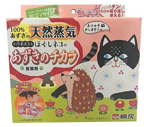 桐灰化学 あずきのチカラ 首肩用 限定デザイン ハリネズミとネコ