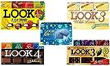 【5個セット】不二家 ルック アソート5種( ア・ラ・モード ホワイトラバーズ 青い宝石  チョコレートコレクション ハイカカオコレクション) まとめ買い セット