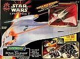 ハズブロ スターウォーズ ロイヤルスターシップ Royal starship Starwars Hasbro
