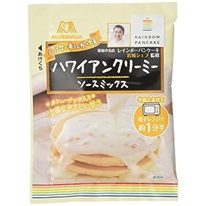 森永製菓 パンケーキにかけるハワイアンクリーミーソースミックス 30g×10個