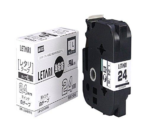 ビーポップミニ テープカセット 強粘着 24mm幅 白に黒文字 LM-L524BWK