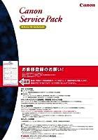CANON キヤノンサービスパック CSP/MF-M タイプH 5年訪問修理 7950A570