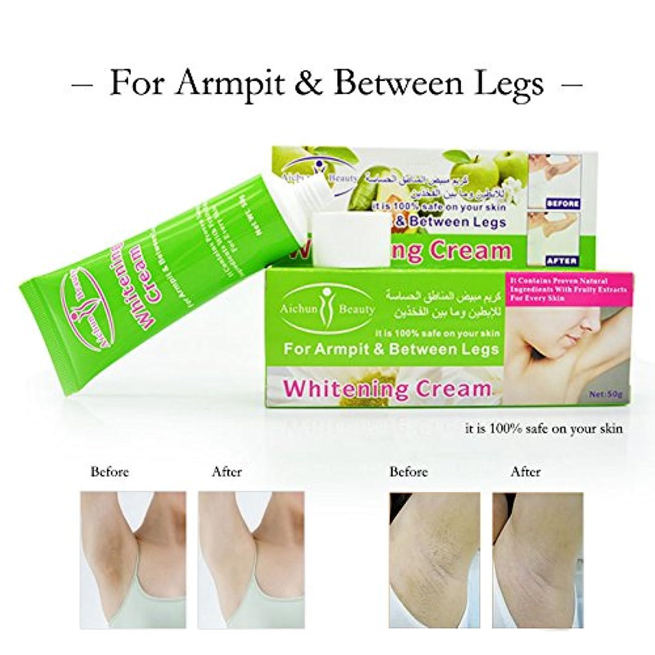 窒素フェッチトロリーボディダークライトニング膝の保湿のためのLanthome Aichun脇の下脇の下寧漂白クリーム