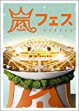「ARASHI 嵐フェス NATIONAL STADIUM 2012[JABA-5107/8][DVD]」