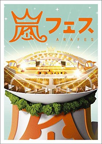 ARASHI アラフェス(通常仕様) [DVD]の詳細を見る