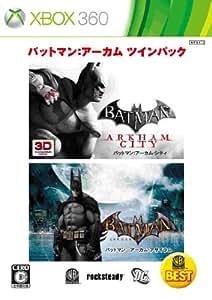 バットマン:アーカム・ツインパック