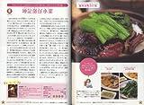 香港 路地的 裏グルメ: 香港食の一番人気ブログ、おかわり 画像