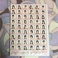 Hello!Project DVD magazine vol.54
