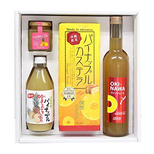南の島 パイナップルづくし 沖縄農園 パイナップルカステラ10切れ パイナップル100%果汁まるごとしぼり360ml パイナップルジャム140g パインジュース500ml