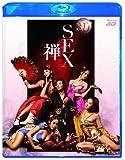 3D SEX&禅(Blu-ray)