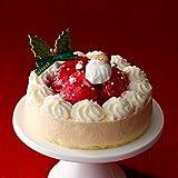 ルタオ (LeTAO) クリスマスケーキ ペールノエル 直径12cm 4号(2~4名)