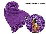 Polo Ralph Lauren ポロ ラルフローレン マフラー 6F0400 519 Safari Purple ライトパープル [並行輸入品]