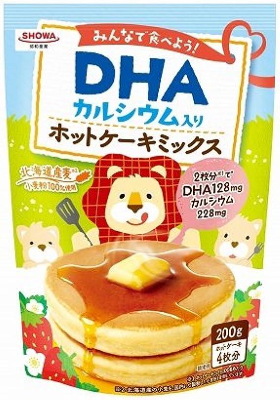 刈る試用なんとなく昭和(SHOWA) DHAホットケーキミックス 200g
