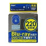 Digio2 Blu-ray両面不織布ケース 110枚入 220枚収納 ブラック BD-002-110BK