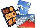 クッキー詰め合わせ 浮世絵 富士山 2缶セット