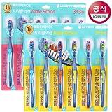[LG HnB] Perio Triple Action Toothbrush/ペリオトリプルアクション歯ブラシ 6口x2個(海外直送品)