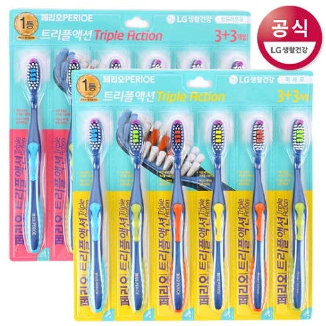 万歳市場反対[LG HnB] Perio Triple Action Toothbrush/ペリオトリプルアクション歯ブラシ 6口x2個(海外直送品)