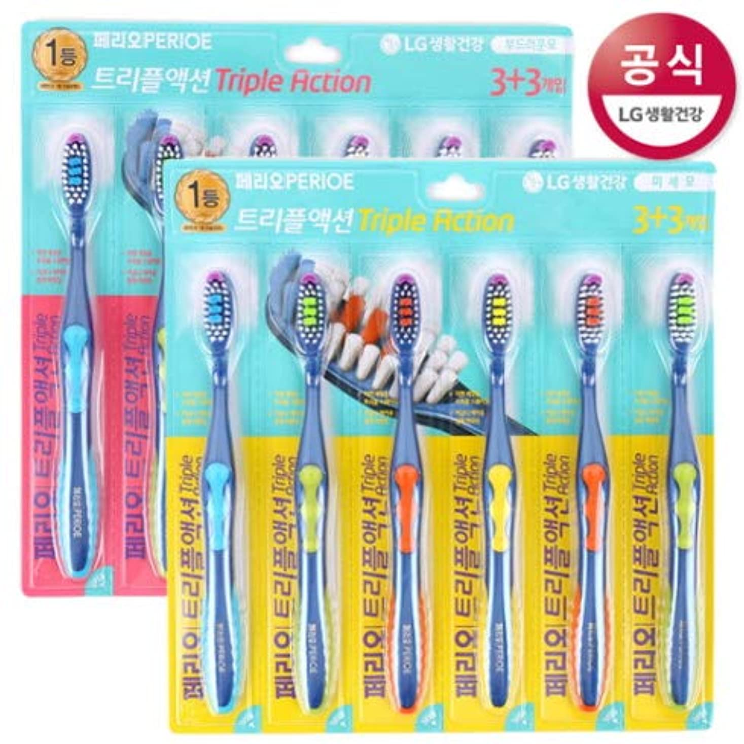 吸収行政抜本的な[LG HnB] Perio Triple Action Toothbrush/ペリオトリプルアクション歯ブラシ 6口x2個(海外直送品)