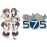 GO!GO!575 (dアニメストア)