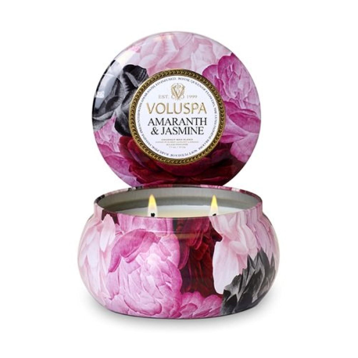 動詞適合素晴らしい良い多くのVoluspa ボルスパ メゾンジャルダン 2-WICK ティンキャンドル アマランス&ジャスミン MAISON JARDIN Wick Tin Candle AMARANTH & JASMINE