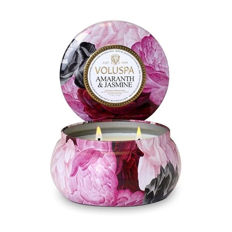 努力スラッシュ要件Voluspa ボルスパ メゾンジャルダン 2-WICK ティンキャンドル アマランス&ジャスミン MAISON JARDIN Wick Tin Candle AMARANTH & JASMINE