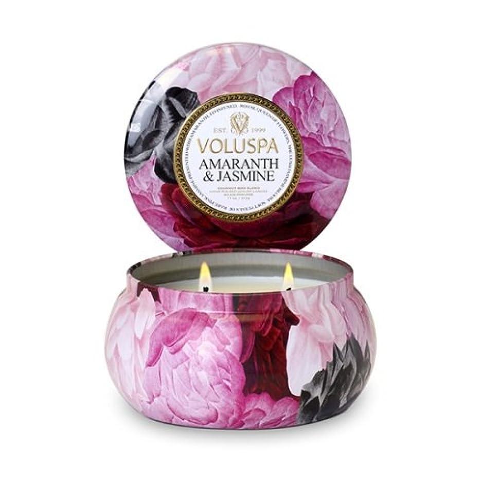 笑い患者暖炉Voluspa ボルスパ メゾンジャルダン 2-WICK ティンキャンドル アマランス&ジャスミン MAISON JARDIN Wick Tin Candle AMARANTH & JASMINE
