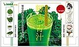 輝きの 青汁 プラセンタ入り(3g入×30包) 大麦若葉 ケール ゴーヤ 抹茶 プラセンタ 乳酸菌 オリゴ糖 食物繊維 アミノ酸