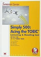 エースTOEIC500