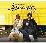 推理の女王 シーズン2 OST (KBS 2TV 水木ドラマ)
