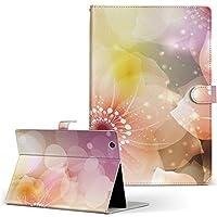 igcase Qua tab QZ8 KYT32 au LGエレクトロニクス キュアタブ タブレット 手帳型 タブレットケース タブレットカバー カバー レザー ケース 手帳タイプ フリップ ダイアリー 二つ折り 直接貼り付けタイプ 001971 フラワー 花 フラワー ピンク