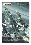 エースコンバット6 解放への戦火 - Xbox360 画像
