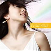 Lia*COLLECTION ALBUM Vol.2「Crystal Voice」