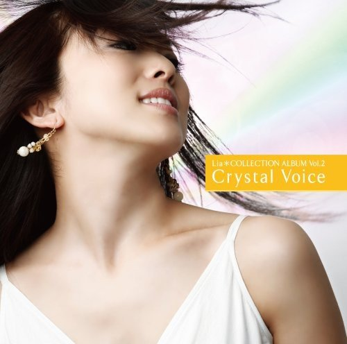 Lia*COLLECTION ALBUM Vol.2「Crystal Voice」の詳細を見る