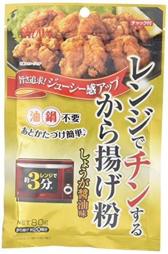 昭和 レンジでチンするから揚げ粉 しょうが醤油味 80g×4...