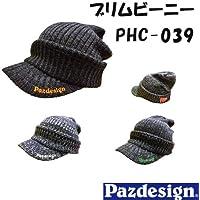 パズデザイン ブリムビーニー PHC-039 チャコール杢