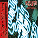 KOWLOON'S GATE SOUNDTRACK(完全生産限定盤)(アナログ盤) [Analog]