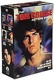 トム・クルーズ DVD アクション・パック2