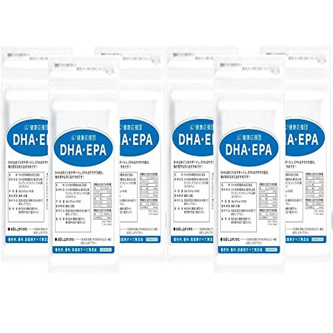 不健全間違い同種のDHA?EPA(約6か月)6袋540粒(植物性ソフトカプセル)