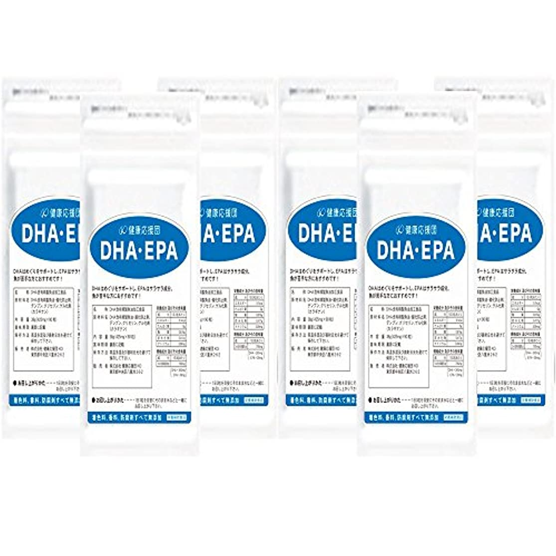 郵便物評価ブランチDHA?EPA(約6か月)6袋540粒(植物性ソフトカプセル)