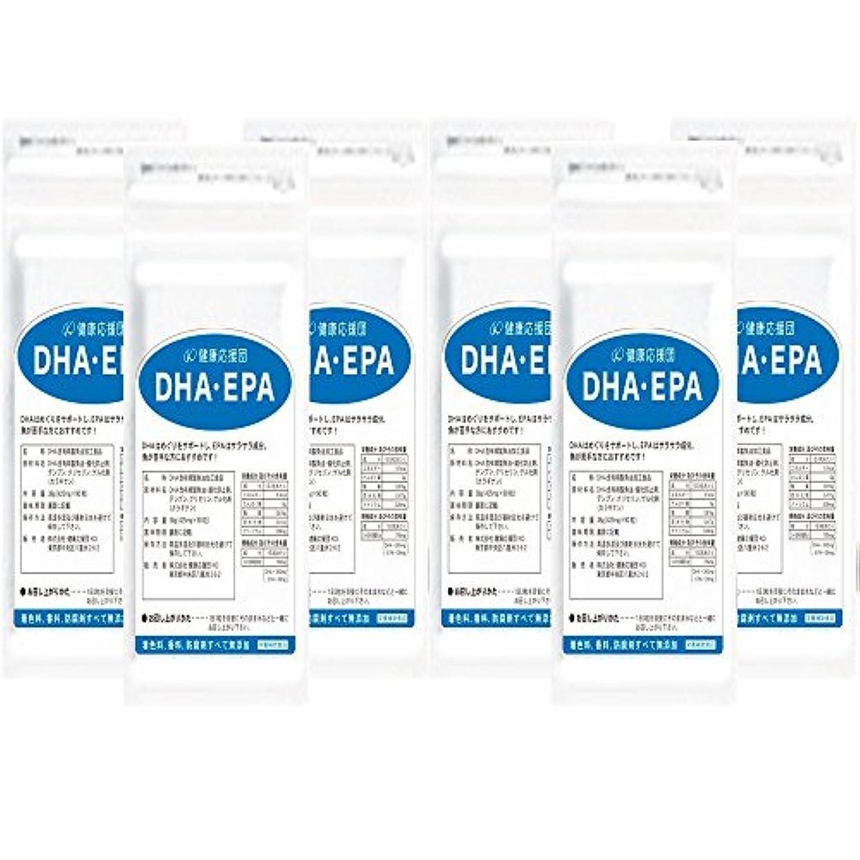 輸送配分売るDHA?EPA(約6か月)6袋540粒(植物性ソフトカプセル)