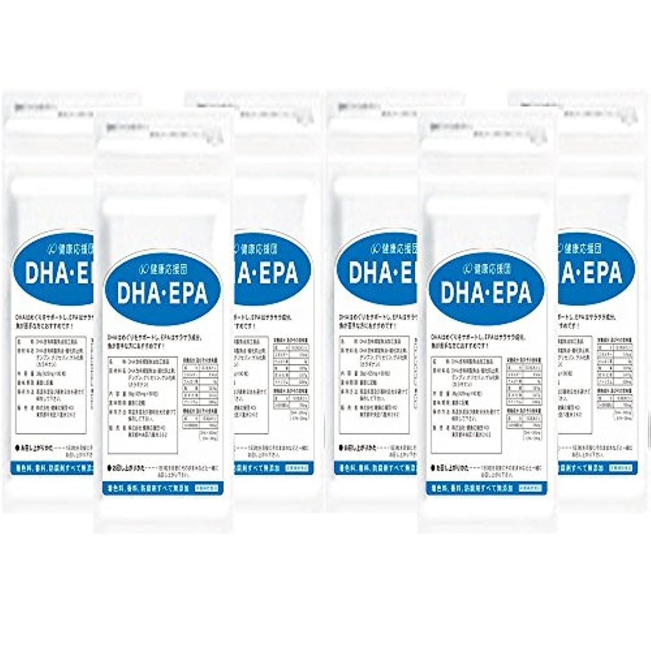 飢饉出発するペパーミントDHA?EPA(約6か月)6袋540粒(植物性ソフトカプセル)