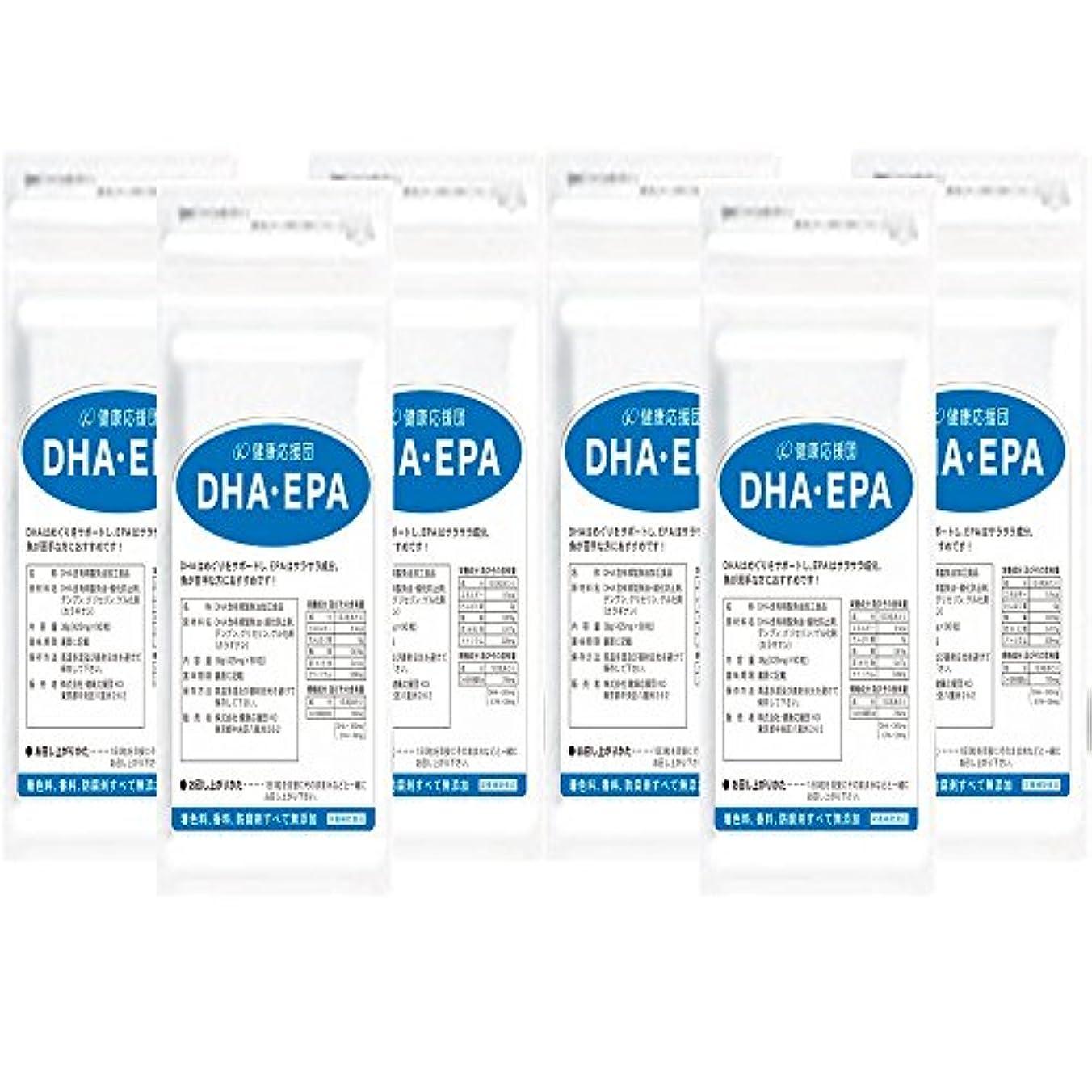 指定酸化するキャストDHA?EPA(約6か月)6袋540粒(植物性ソフトカプセル)