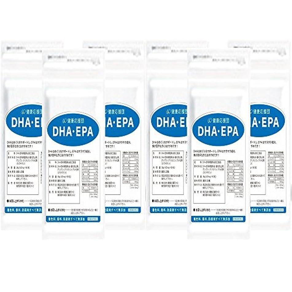 マダム里親効率的DHA?EPA(約6か月)6袋540粒(植物性ソフトカプセル)