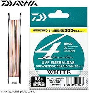 ダイワ(Daiwa) UVFエメラルダスデュラセンサー4ブレイドホワイトSi2 150m