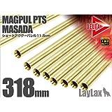 デルタストライクバレル【318mm】マグプルPTS MASADA ショートアウターバレル11.5インチ用