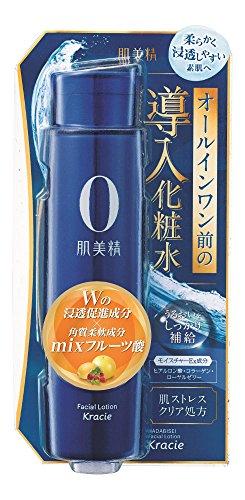 肌美精 導入化粧水